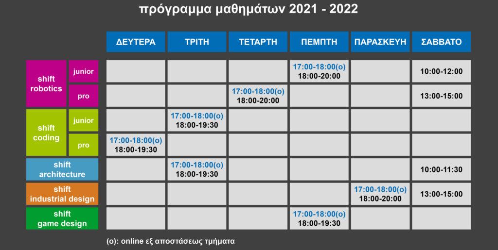 site program 21 22 new